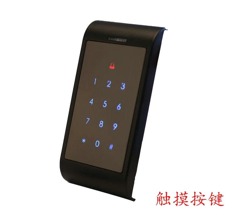 门禁刷卡系统18