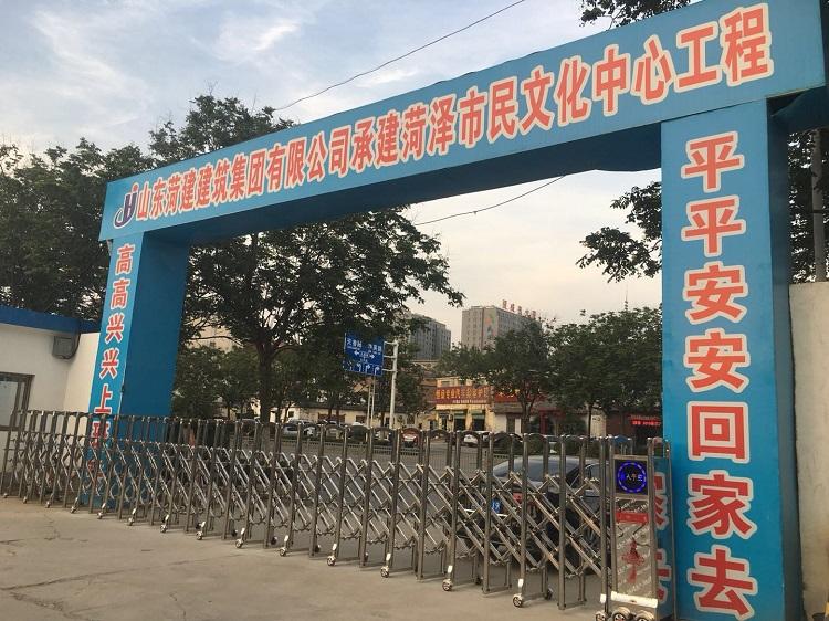 菏建集团菏泽市民文化中心项目部电动伸缩门